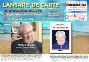 11082016 Gaudeamus Litoral C.jpg-11 august-ora 21